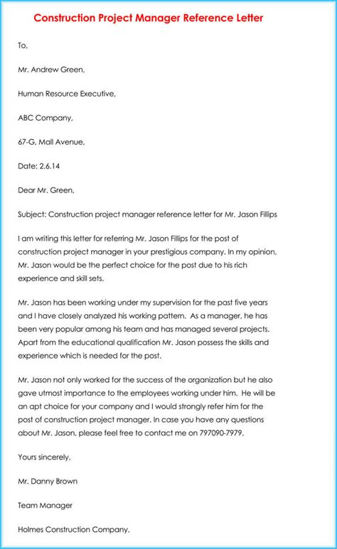 hospital case manager recommendation letter 1 638 jpg cb 1409086689