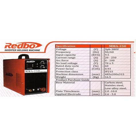 Mesin Las Redbo 250a harga jual redbo mma 250 mesin las 250a