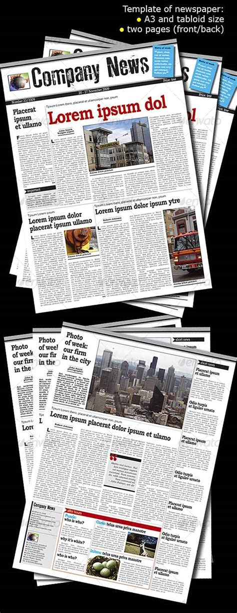 template photoshop newspaper old newspaper template photoshop