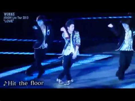 Hit The Floor On Youtube - 少クラ 大野智ソロ hit the floor youtube
