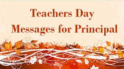 day message for teachers day messages for principal