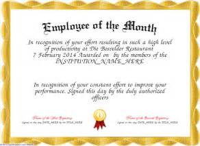 of the month certificate template includes quotes like success