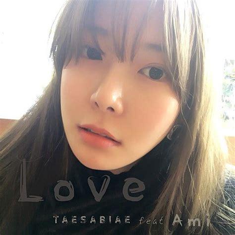 download mp3 exo she s so dangerous download single taesabiae 바래 mp3 kpop explorer