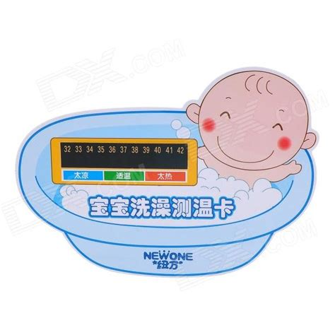 Shower Water Temperature by Baby Taking Shower Bath Water Temperature Thermometer Card