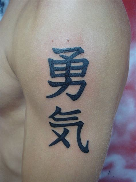 chinese letter tattoo tattoos designs ideas and meaning tattoos for you
