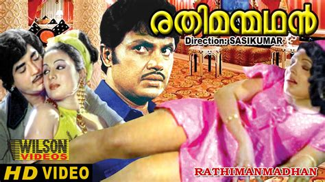 malayalam film lion full movie rathimanmadhan 1977 malayalam full movie youtube