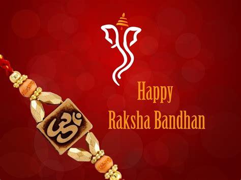 download raksha bandhan 2017 facebook goolge cover picture
