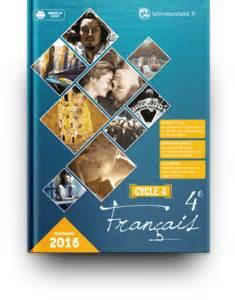 Manuel fran 231 ais 4e 2016 lelivrescolaire fr