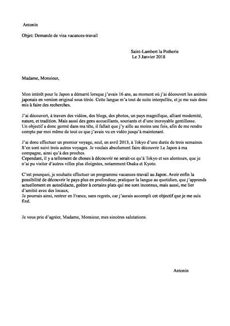 lettre au consulat pour demande de visa pregnantin paris