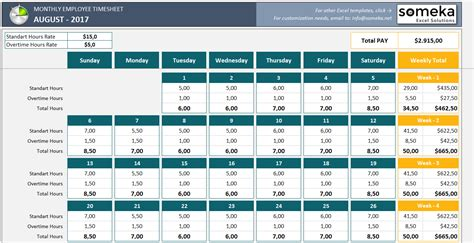 timesheet schedule template search results for free printable monthly time sheets