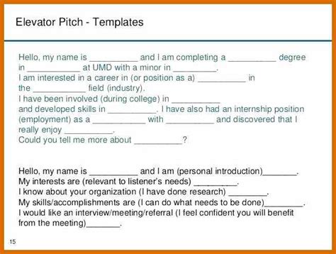30 second pitch template 7 8 elevator pitch template genericresume