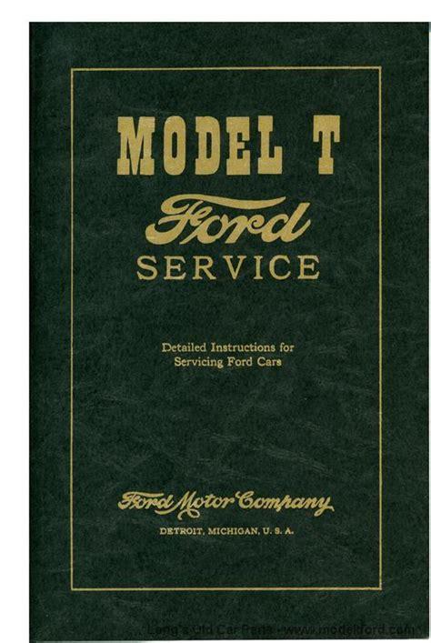 book repair manual 1909 ford model t free book repair manuals model t ford service manual t1