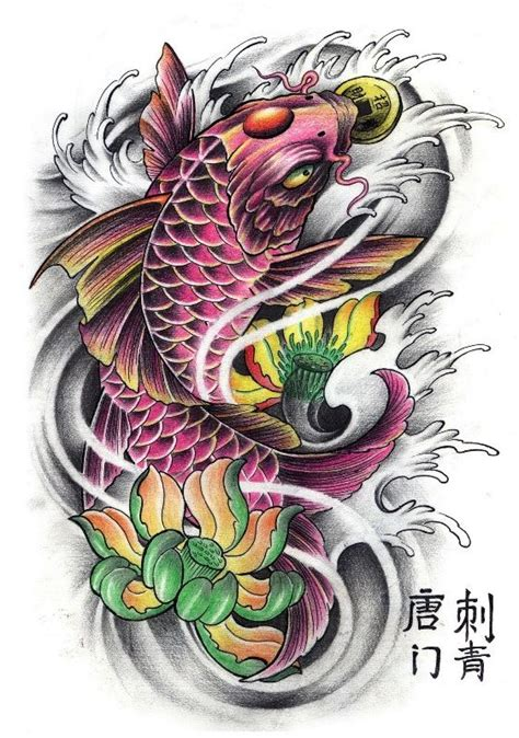 koi fish with lotus flower tattoo designs koi fish lotus flower tattoos buscar con