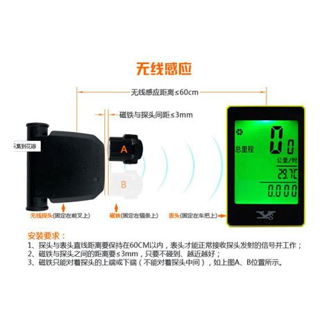 Speedometer Sepeda Spedometer Wireless Tanpa Kabel Cateye jual waterproof wireless bike bicycle speedometer anti air