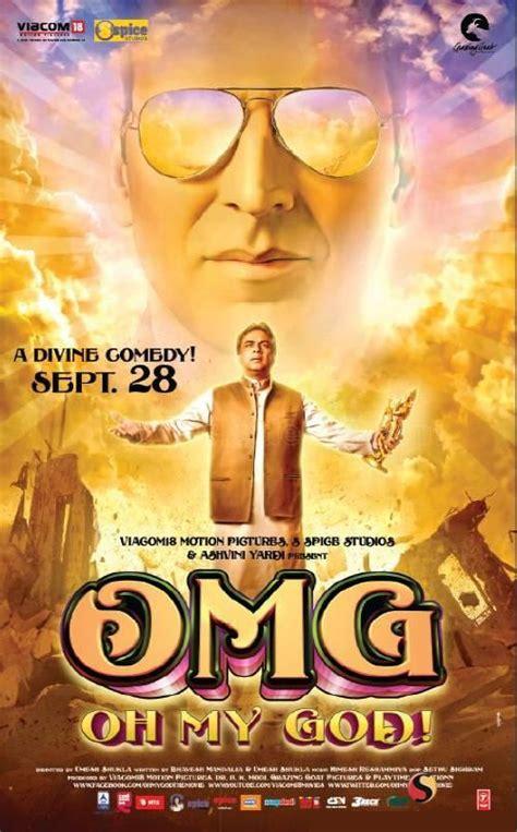 download film cina oh my god omg oh my god bravemovies com watch movies online