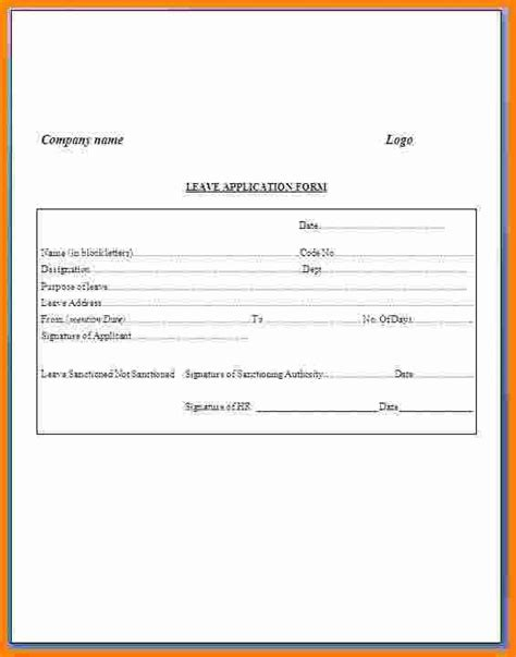 leave application format for office maternity leave