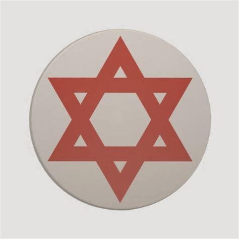 imagenes estrella judia la historia no contada de la estrella de david