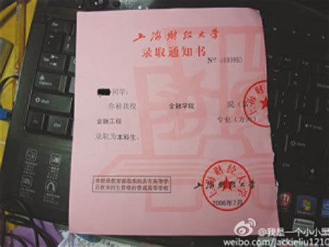 How To Get Acceptance Letter From In China Top 10 Creative College Admission Letters In China China Org Cn