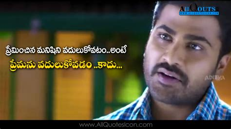 film quotes telugu cute heart touching love quotes in telugu hd wallpapers