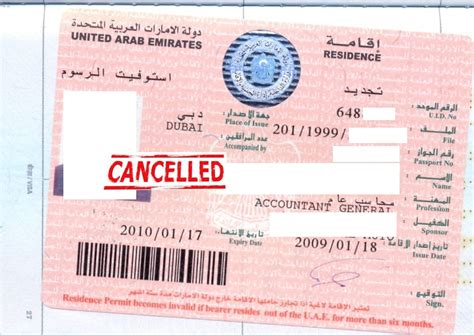 Guarantee Letter For Uae Visa Types Of Bans In Uae Uae Ban Labour Ban Immigration Ban Uae