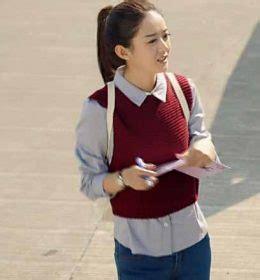 Zielby Tribal Sweater Maroon Sweater Rajut Wanita Rajut Wanita toko jual baju wanita import murah eveshopashop
