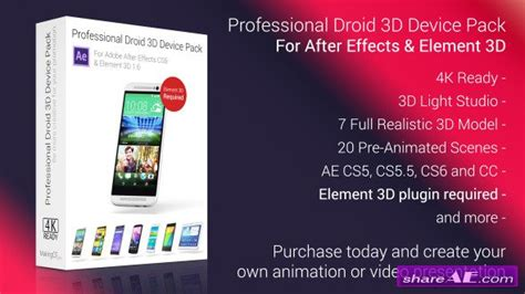 professional after effects templates professional droid 3d device pack for element 3d after