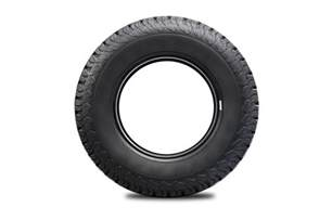 Car Tires Or Tyres Tire Suppliers Mmsb Multi Materials Stewardship