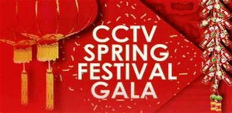 new year cctv cctv new year s gala language