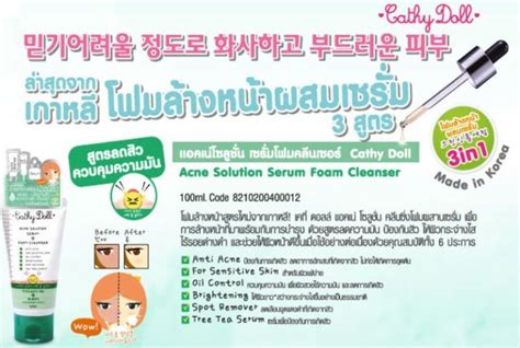 Cathy Doll Acne Solution Serum Foam Cleanser Diskon 1 cathy doll acne solution serum foam cleanser sabun dan
