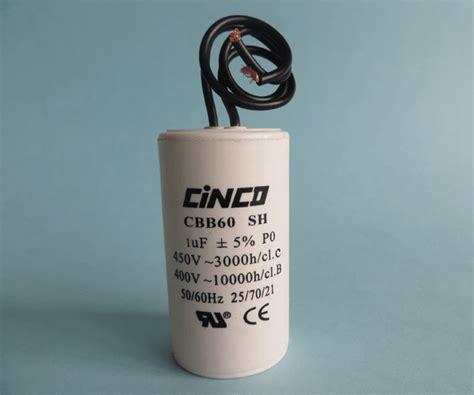 1mf capacitor 1mf 400v 450vac cbb60b wire motor run capacitors cinco capacitor china ac capacitors factory