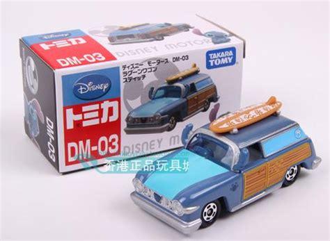 Tomica New Year Set 6pcs Diecast Miniatur 2 takara tomica disney motors premium 10 diecast cars set