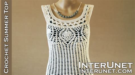 Crochet Lace Camisole Top crochet pineapple stitch tank top lace blouse crochet