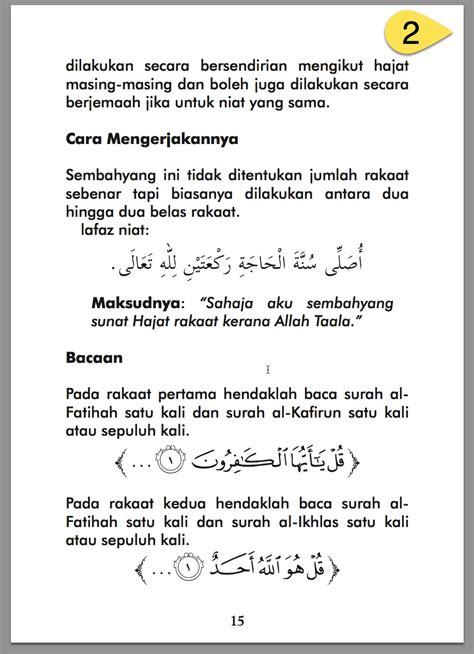 Panduan Shalat Sholat Doa Zikir Dan Sunah Harian panduan solat hajat ringkas mudah dengan doa