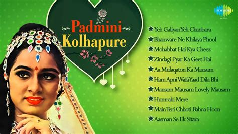padmini kolhapure biography in hindi youtube best of padmini kolhapure yeh galiyan yeh chaubara old