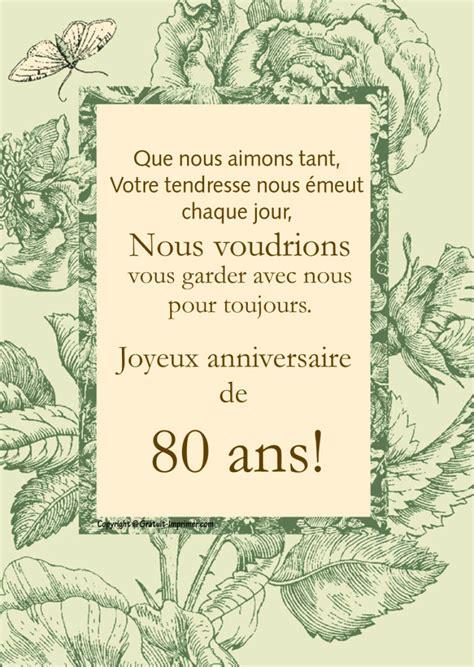 modele texte d anniversaire 80 ans