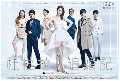film mandarin go lala go cri chinese romantic comedy drama film quot go lala go 2 quot is