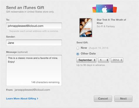 Add Apple Gift Card To Account - add gift card to my account papa johns promo codes arizona