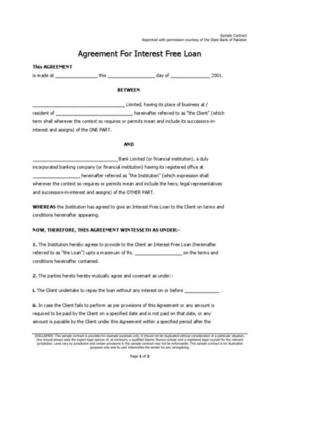 template loan agreement between friends sle loan