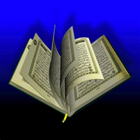 wallpaper ayat al qur an bergerak ayat ayat al quran tentang keutamaan mencari ilmu bimbingan
