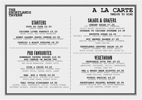 a la carte menu template a la carte the shortlands tavern