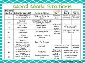differentiated word work and a freebie kinder daily 5 book