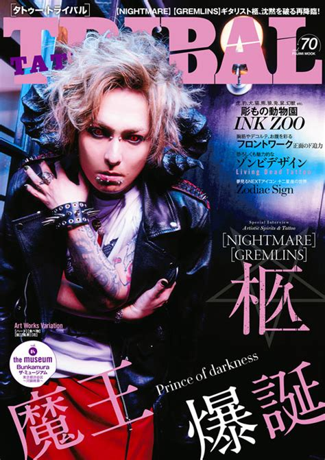 tattoo nightmares official website ナイトメア nightmare official site