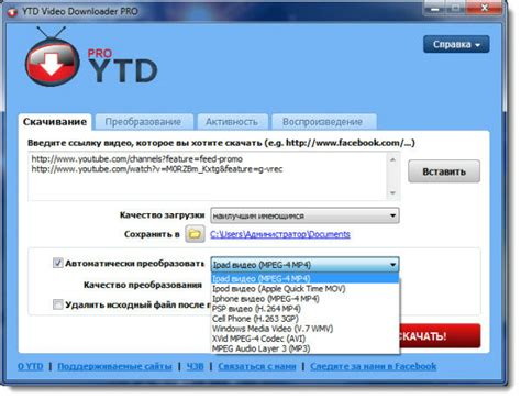 full version youtube downloader downoad youtube downloader pro for macbook pro android