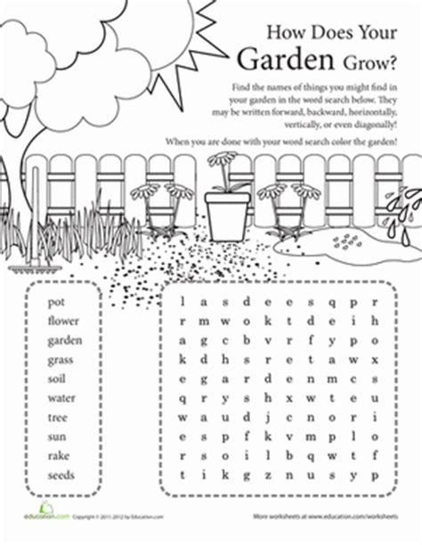 Gardening Worksheets Sight Word Search How Does Your Garden Grow Worksheet