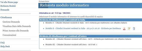 ministero dell interno cittadinanza registrazione consulta pratica cittadinanza cittadinanza italiana