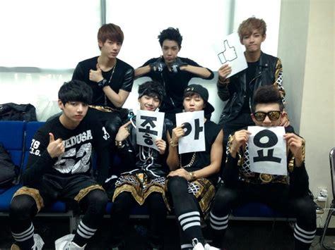 Bangtan Bts 1 bangtan boys bts reveal their official fanclub name