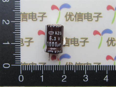 capacitor kzg 6 3v 3300uf capacitor kzg series 28 images 50pcs nippon 10v1000uf kzg motherboard capacitors 8x20 low