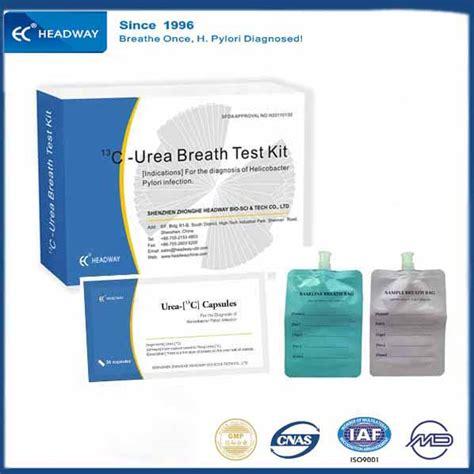 breath test h pylori urea breath test kit for 13c urea breath test