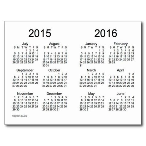 2015 2016 academic calendar template calendar printable images gallery category page 74