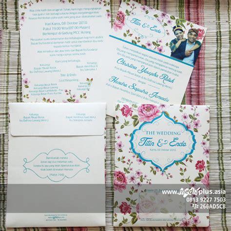 Kertas Blangko Undangan 45 Murah jenis jenis kertas undangan cetak undangan pernikahan murah berkualitas www mediaplus asia